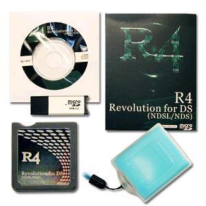r4-revolution-nintendo