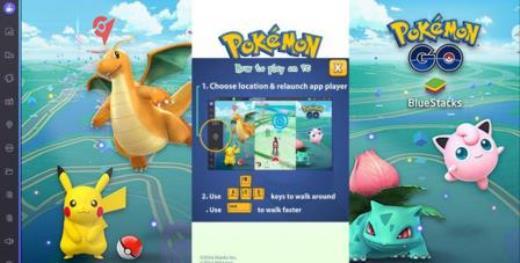 Giocare a Pokemon su pc