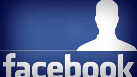 invitare amici su facebook